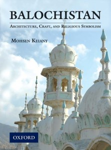 balochistan-book