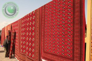 Punjab Carpet Weaving pic