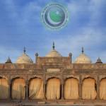 Shahi Masjid Chiniot
