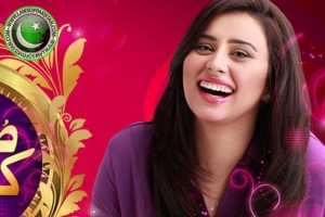 Subha Ki Kahani Morning Show on GEO Kahani by Madiha Naqvi