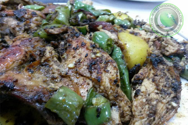 Tawa Chicken Lahore pic