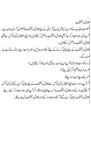 Talaq Certificate