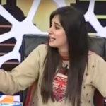 Ayesha Jahanzeb face expressions