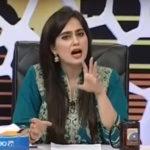 Ayesha Jahanzeb hot expressions