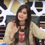 Ayesha Jahanzeb hd wallpaper