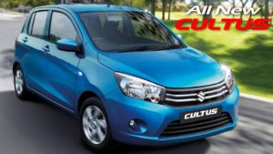 Difference between Suzuki Cultus VXR and VXL 2017