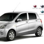 Suzuki Cultus 2017 pic