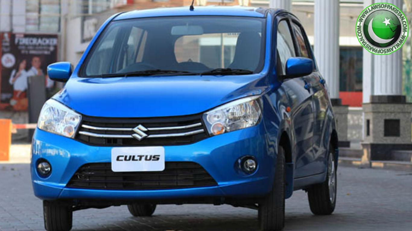 Suzuki Cultus 2017 Review Pictures Price In Pakistan