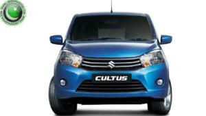 Suzuki Cultus 2017 Review, Pictures & Price in Pakistan