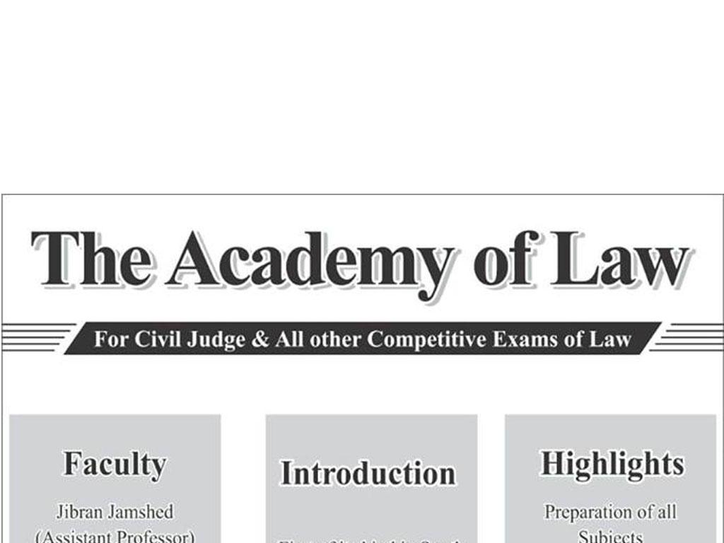 Civil Judge Examination Lahore High Court - New Syllabus