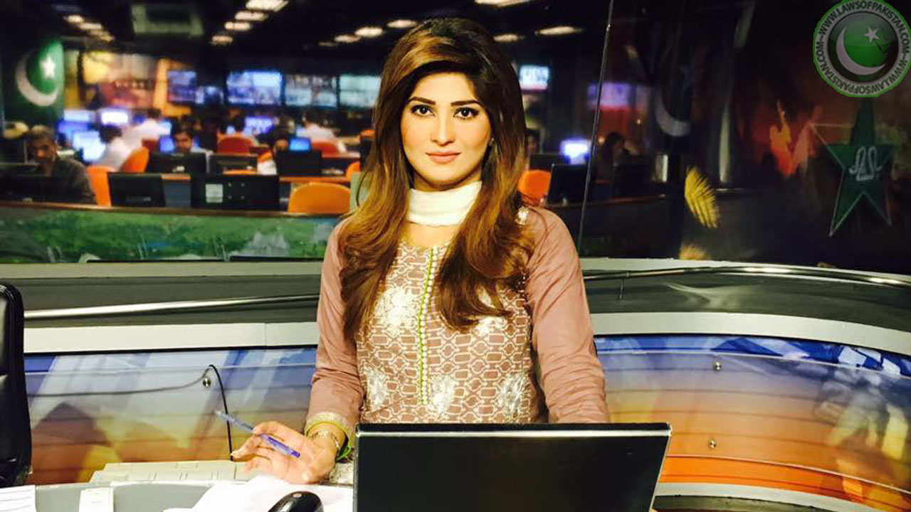 Hifza Chaudhary Profile & Wallpapers - GEO TV News Anchor