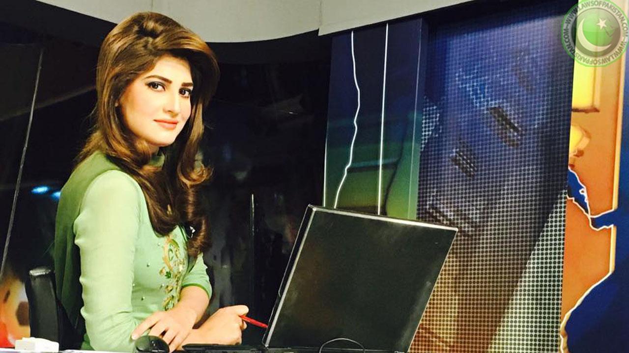 Hifza Chaudhary Profile & Wallpapers - GEO TV News Anchor