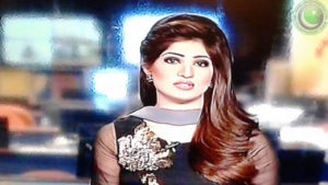 Hifza Chaudhary Profile & Wallpapers – GEO TV News Anchor