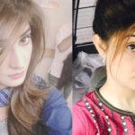 Hifza Chaudhary selfies