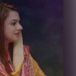Maiza Hameed hot image